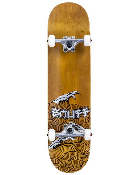 "Enuff Big Wave 8.00"" Complete Skateboard Brown/Silver"