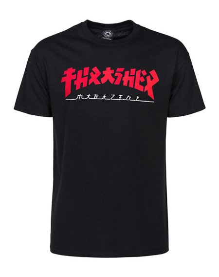 Thrasher Men's T-Shirt Godzilla Black