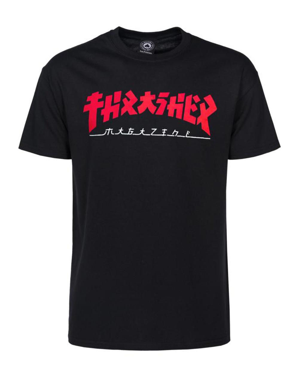 Thrasher Godzilla T-Shirt Uomo Black